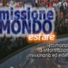 Missone Mondo Estate